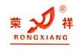 临沂荣祥钢管有限公司 最新采购和商业信息