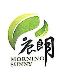 广州晨朗日用品有限公司 最新采购和商业信息
