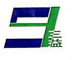 东莞市溢达实业有限公司