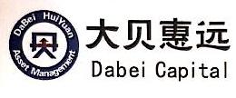 上海大贝惠远投资管理有限公司 最新采购和商业信息