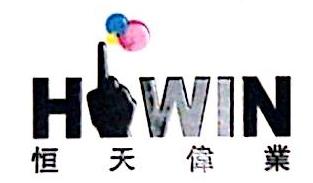 上海盟云移软网络科技股份有限公司