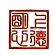 深圳市上德明心文化有限公司 最新采购和商业信息