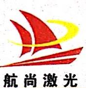 佛山市航尚金属制品有限公司 最新采购和商业信息