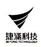 上海捷浦科技有限公司 最新采购和商业信息