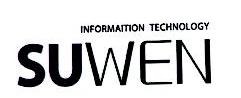 上海素问信息技术有限公司 最新采购和商业信息