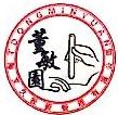 上海艾久投资管理股份有限公司 最新采购和商业信息