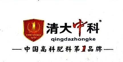 清大中科(北京)科技有限公司 最新采购和商业信息