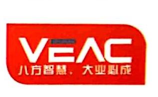 厦门慧成信息技术有限公司漳州分公司 最新采购和商业信息