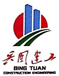 新疆北新房地产开发有限公司石河子分公司 最新采购和商业信息