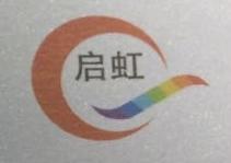 北京启虹时代科技有限公司