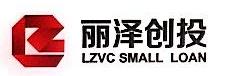 北京丽泽创投小额贷款有限公司 最新采购和商业信息