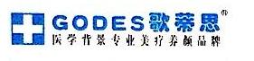 杭州圣宁维保健品有限公司