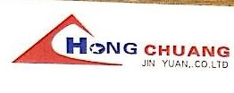 北京宏创金源科技有限公司 最新采购和商业信息