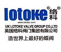 北京沃圣阀门销售有限公司 最新采购和商业信息