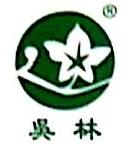 苏州市吴林茶业有限公司 最新采购和商业信息