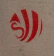 温州顺川贵金属有限公司 最新采购和商业信息