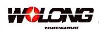 广西沃龙科技有限公司 最新采购和商业信息