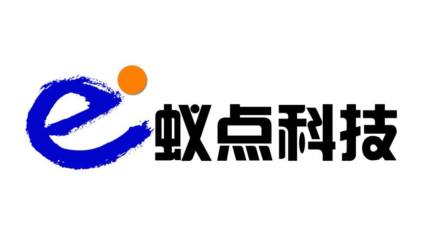 上海蚁点网络科技有限公司 最新采购和商业信息