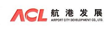 北京航港地产开发有限公司