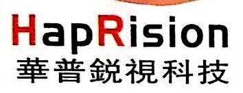 深圳市华普锐视科技有限公司