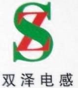深圳市双泽电感科技有限公司