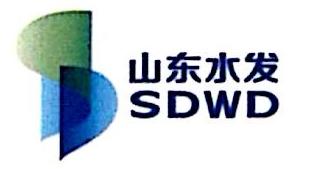 山东水利建设工程有限公司 最新采购和商业信息