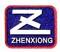 广州市振雄印刷有限公司 最新采购和商业信息