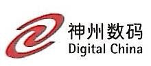佛山智慧神州信息技术有限公司 最新采购和商业信息