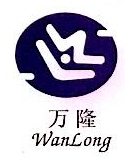 深圳市万隆众天税务师事务所有限公司 最新采购和商业信息