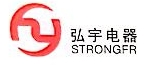 中山市弘宇电器有限公司 最新采购和商业信息