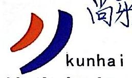 北京坤海橱柜有限公司