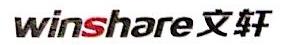 新华文轩出版传媒股份有限公司 最新采购和商业信息