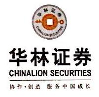 华林证券有限责任公司江门恩平证券营业部 最新采购和商业信息