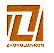 深圳市中联润科技发展有限公司 最新采购和商业信息