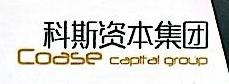 科斯高科(武汉)创新投资管理有限公司 最新采购和商业信息