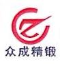 青岛众成汽车齿轮有限公司 最新采购和商业信息