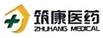 南京筑康医药有限公司 最新采购和商业信息