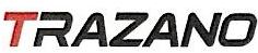 厦门市培盛轮胎贸易有限公司 最新采购和商业信息