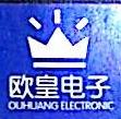 宁波欧皇电子科技有限公司 最新采购和商业信息