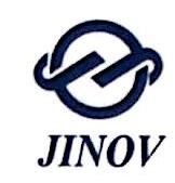 深圳市金诺威科技有限公司 最新采购和商业信息