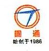 佛山市星宝圆通软管有限公司 最新采购和商业信息