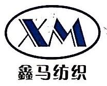 杭州鑫马纺织有限公司 最新采购和商业信息