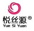 深圳市悦印纺织品有限公司 最新采购和商业信息