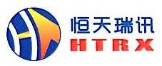 北京恒天瑞讯科技有限公司 最新采购和商业信息