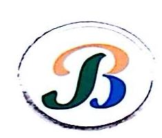 上海贝骄商贸有限公司 最新采购和商业信息
