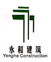 苏州市永和建筑工程有限公司 最新采购和商业信息