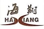 甘肃海翔节能设备有限公司 最新采购和商业信息