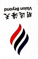 北京明远海天数据系统有限公司 最新采购和商业信息