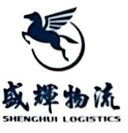 杭州盛辉物流有限公司 最新采购和商业信息