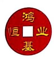 深圳市沃德财务顾问有限公司 最新采购和商业信息